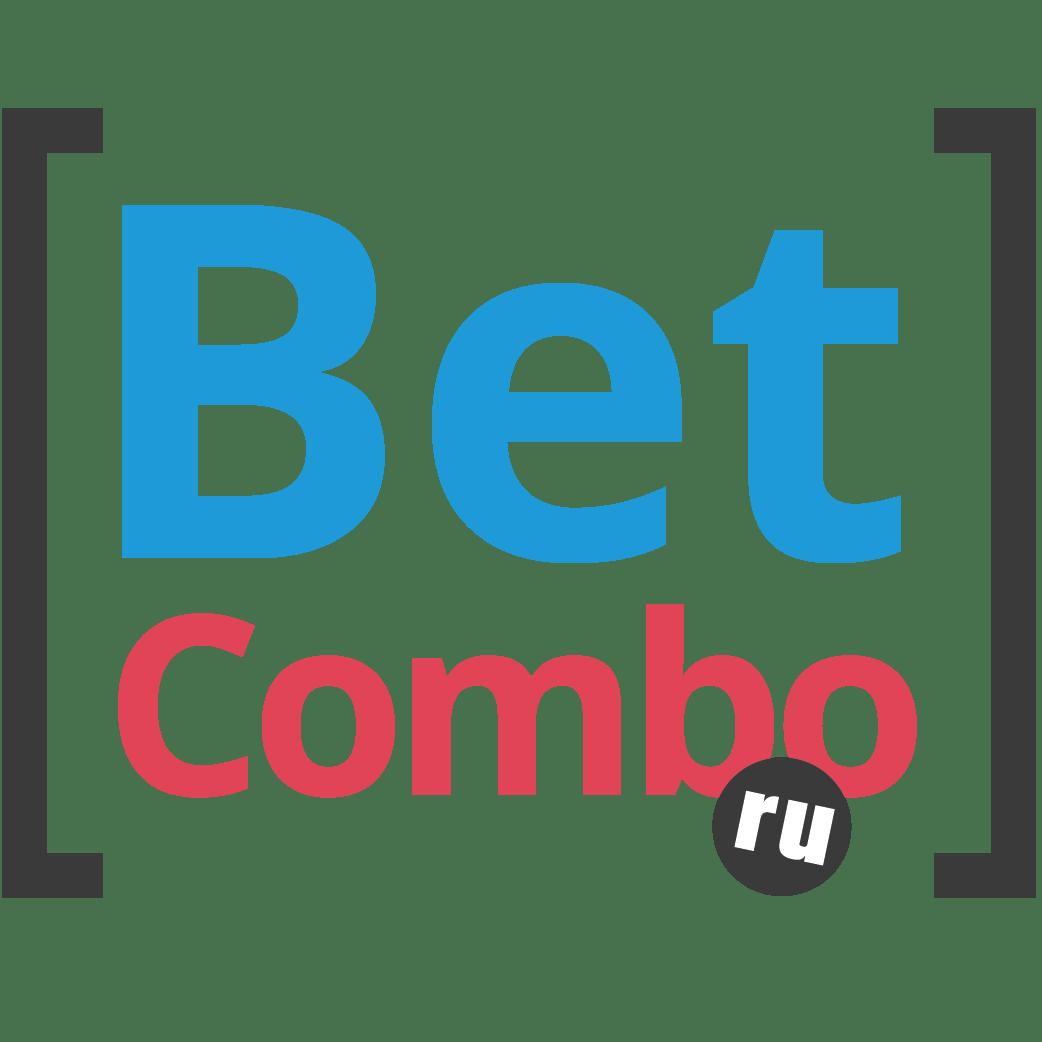 BetCombo.RU - честный опыт беттинга русского человека